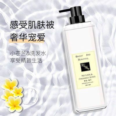 小苍兰香水洗沐护套装干枯头发护理去屑控油香水味持久留香洗发露