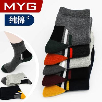 男士袜纯棉中筒袜秋冬防臭袜商务高筒长袜纯色抗菌棉袜运动健身袜