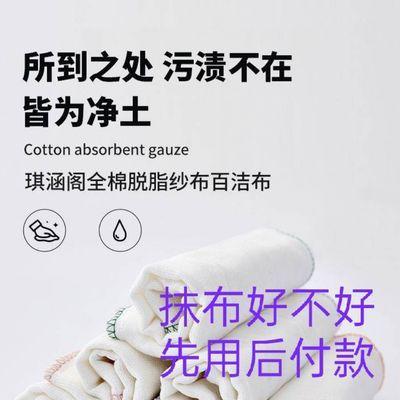 (1/5/10条装)全棉厚棉纱洗碗布抹布不沾油不掉毛吸水刷碗百洁布,免费领取3元拼多多优惠券
