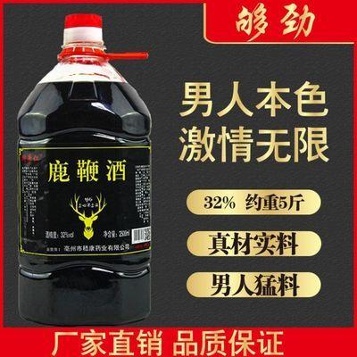 正品鹿鞭酒5斤桶装32度滋补养生酒纯粮食酒水非保健酒特价批发