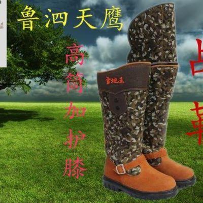 雪地靴男款加厚蒙古战靴牛皮加绒保暖舒适中筒蒙靴高筒御寒羊毛鞋