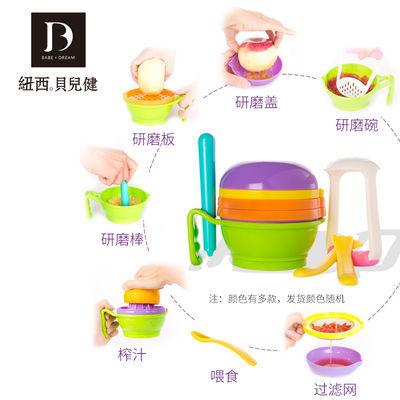 74101/宝宝辅食研磨器手动食物研磨碗料理手动捣泥切丝榨汁器水果辅食机