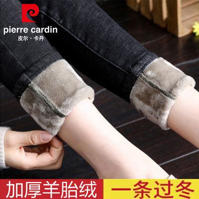 皮尔卡丹加绒加厚牛仔裤女高腰高弹力显瘦冬季外穿铅笔小脚长裤子
