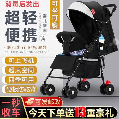 17406/【太实惠啦】婴儿车可坐可躺可折叠宝宝小手推车轻便儿童车外出行