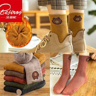 袜子女中筒袜秋冬季加厚加绒款棉袜月子保暖长袜冬天毛绒雪地袜