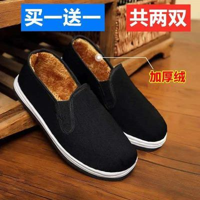 (买一送一/2双装)老北京布鞋男秋冬季休闲工作加厚保暖加绒棉鞋