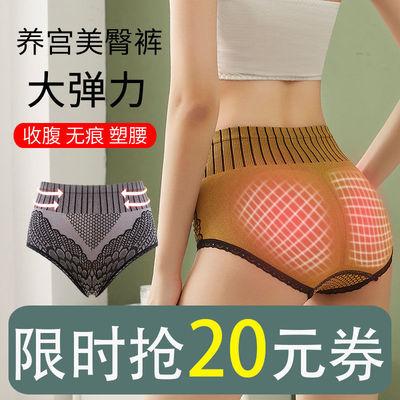 7条装 石墨烯抗菌收小肚子高腰收腹裤女塑身提臀束腰性感迷人内裤