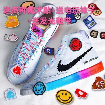 新款SB BLAZER Mid77开拓者电玩像素解构拆线帆布鞋休闲男女板鞋