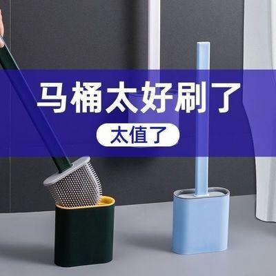 43979/马桶刷厕所马桶刷套装卫生间坐便器擦洗刷无死角免打孔马桶刷架子