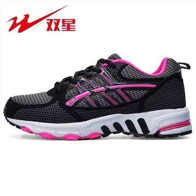 双星运动鞋男女加绒休闲鞋防滑缓震跑步鞋轻便系带慢跑鞋