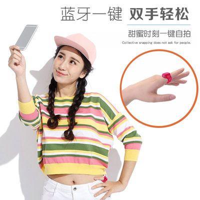 蓝牙遥控戒指自拍神器可充电手机指环自拍杆通用遥控器拍照道具