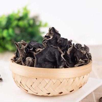 湖南特产 城步苗家自种黑木耳干货  木耳 肉厚 250g