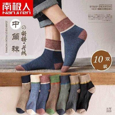 南极人袜子男中筒秋冬款复古男士长筒袜撞色运动保暖加厚篮球袜