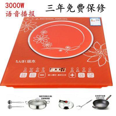 端木3000W语音提示播报薄款电磁炉家用火锅爆炒菜多功能防水触屏