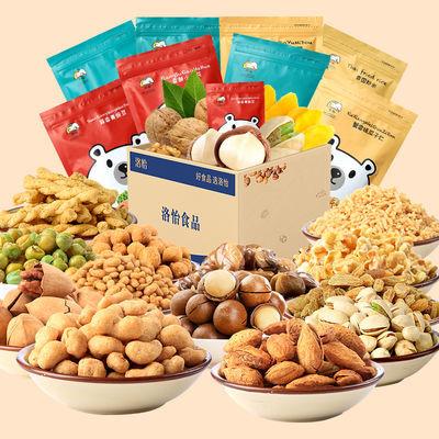 网红零食大礼包每日坚果零食批发休闲食品干果夏威夷果小吃整箱