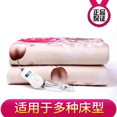 红豆电热毯子双人双控安全防水无辐射家用智能电热毯单人学生宿舍