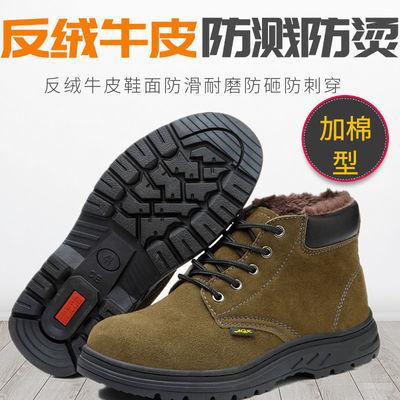 秋冬加绒劳保鞋高帮真皮钢包头防砸防刺穿电焊工防烫工作安全鞋