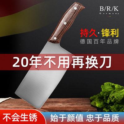 德国BRK切片刀菜刀斩骨刀砍骨刀厨师刀厨房家用刀具免磨持久锋利