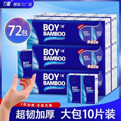 竹童手帕纸巾餐巾纸3层面巾纸蓝色经典长款饭店餐纸无香型批发