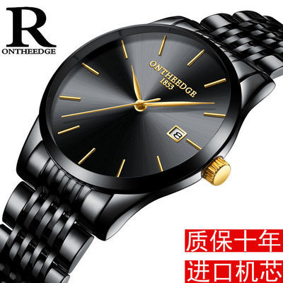 简约超薄手表瑞士正品男表全自动石英表精钢带钢壳休闲防水腕表