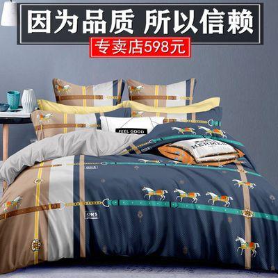 欧式磨毛四件套床上用品加厚秋冬季高档网红公主风床单被套双人床