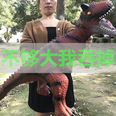 大号恐龙玩具男孩仿真软胶发声霸王龙动物模型三角龙塑胶儿童礼物