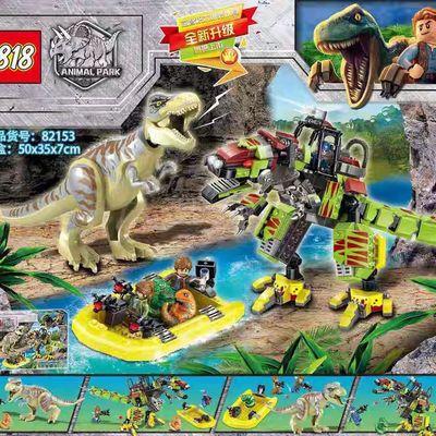 玩具恐龙兼容乐高侏罗纪恐龙系列机械霸王龙儿童益智拼装积木玩具