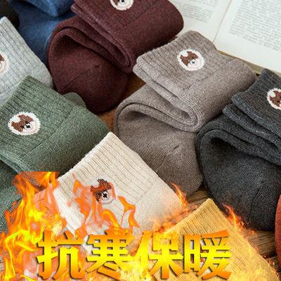 袜子女士中筒长袜秋冬季毛圈加绒加厚款保暖毛巾袜男可爱棉袜