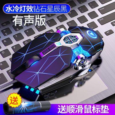 43555/银雕 G5 机械游戏鼠标 有线电脑电竞台式笔记本通用无声静音鼠标