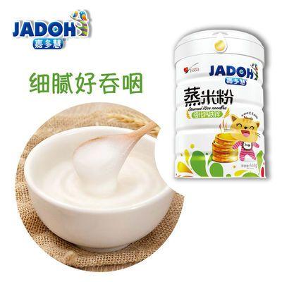 嘉多慧新鲜有机米粉宝宝营养米粉米糊益生元钙铁锌不上火婴儿辅食