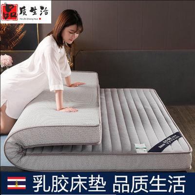 泰国乳胶床垫单双人学生1.5米1.8米家用加厚榻榻米海绵褥子可定制,免费领取10元拼多多优惠券