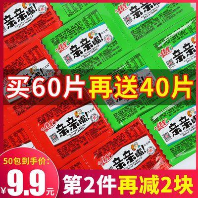 【买60送40】辣条休闲零食亲嘴烧亲亲嘴网红休闲辣味零食批发辣条