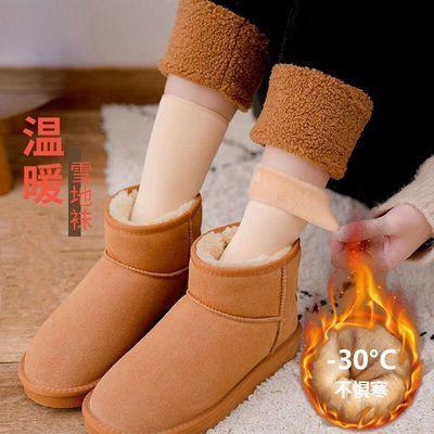 男女士通用秋冬季新款加绒加厚黑色韩版ins中筒学生百搭雪地袜子