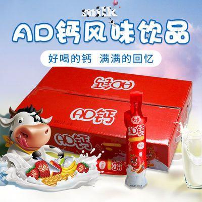 【新日期】旺仔AD钙奶整箱批发学生风味饮品100ml*30包高端礼盒