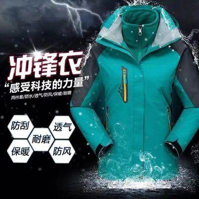 秋冬男士冲锋衣加绒加厚定制户外防风防水男女三合一冲锋衣可拆卸