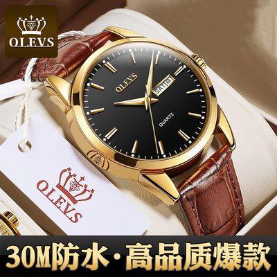 瑞士欧利时手表男学生韩版全自动机械表时尚潮流夜光情侣手表男士