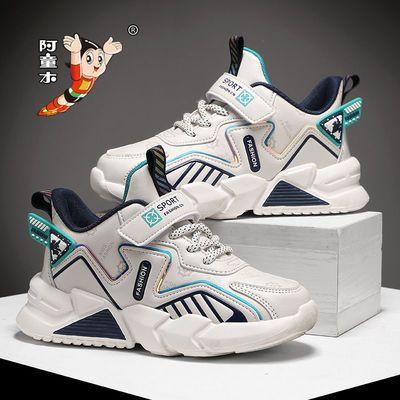 阿童木男童鞋2021年秋冬季皮面防水中大童运动鞋儿童鞋子男孩秋款