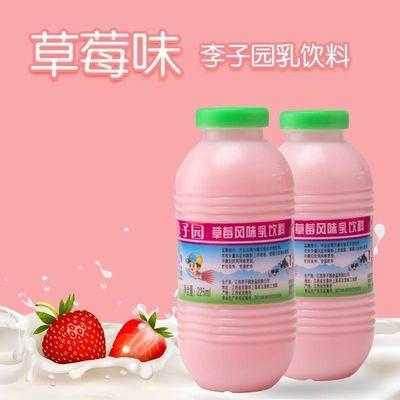 【新生产】李子园甜牛奶225毫升10瓶乳饮品学生儿童早餐奶