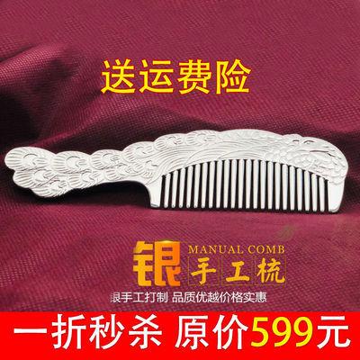 银梳子+手镯组合999纯银梳银饰品民族风发梳云南雪花银刮痧长柄梳