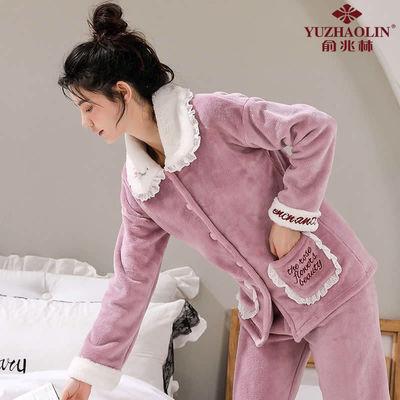 77317/俞兆林睡衣女秋冬新款加厚珊瑚绒家居服套装冬天加绒法兰绒可外穿