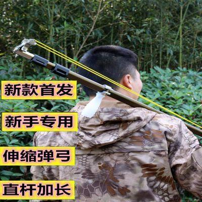 新款长直杆弹弓高精度大威力扁皮弹工狙击打窝器弾躬高压弹弓大全