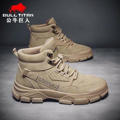 公牛巨人男鞋冬季2020新款马丁靴男款英伦加绒棉鞋高帮休闲工装靴