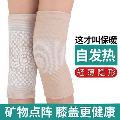 四季护膝男女士老寒腿关节自发热透气加绒保暖无痕竹炭护膝护腿套【3月10日发完】