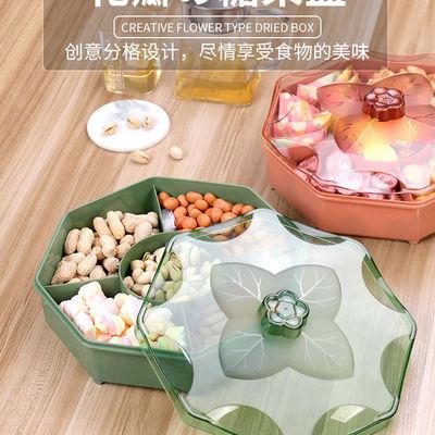 果盘分格带盖防潮客厅糖果盒 透明盖客厅多格果盘塑料糖果盒