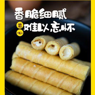 【超值240支】3种口味夹心鸡蛋卷饼干网红蛋卷散装小零食批发22支