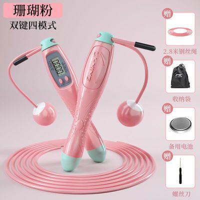 李宁无绳跳绳计数器健身减肥运动燃脂专用儿童室内女专业无线绳子