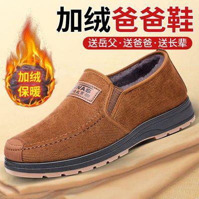 棉鞋秋冬季新款鞋子男中老年棉靴保暖休闲男鞋加绒老北京布鞋男
