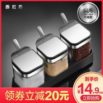调料瓶厨房调料盒家用盐罐调味盒勺盖一体调味罐盐盒子调料罐防潮