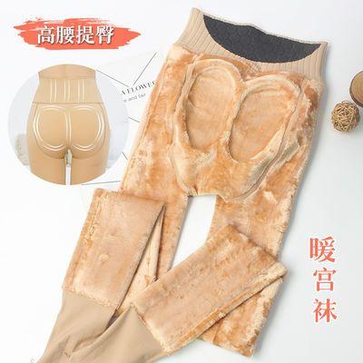 冬加绒加厚打底裤袜石墨烯高腰收腹暖宫袜空姐灰透肤一体光腿神器