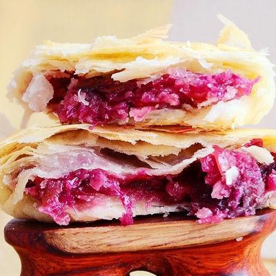 鑫酷客鲜花饼玫瑰饼早餐速食学生零食云南月饼酥皮月饼鲜花饼